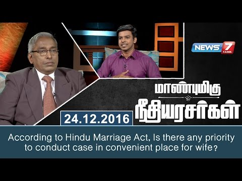 According to Hindu Marriage Act, Is there any priority to conduct case in convenient place for wife?