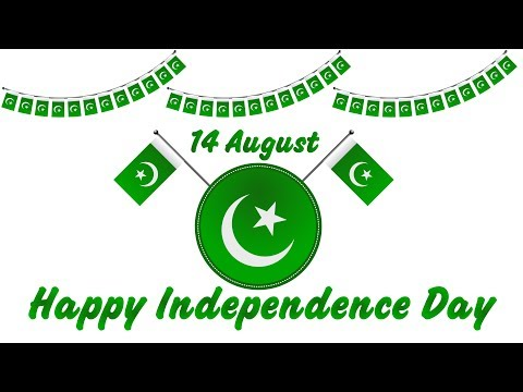Adobe Illustrator Tutorial - How To Create Pakistan Independence Day Wallpaper - 14 August 2019 thumbnail