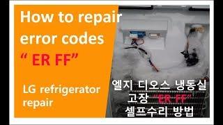 How to repair error codes ER F…