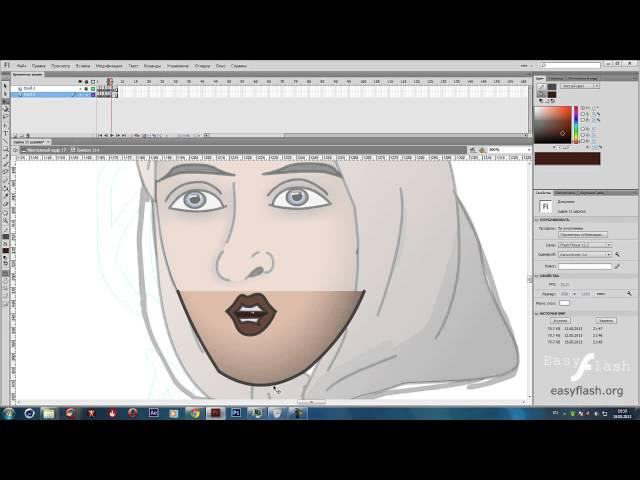 Adobe Flash - рисование персонажа, анимация лица, градиент заливки