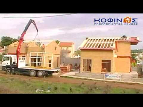 KOFINAS PREFABRICATED HOUSES GREECE – CONSTRUCTION (PORTO RAFTI)