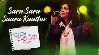 sara-sara-saara-kaathu-chinmayi-vaagai-sooda-vaa-madai-thirandhu-chapter-1-chilli-pepper