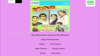 05 Katti Karumbae-Samsaram Athu Minsaram-Tamil-Vani Jairam-Vairamuthu