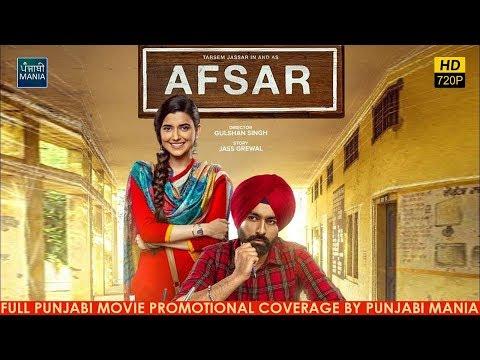 afsar punjabi full movie download filmywap