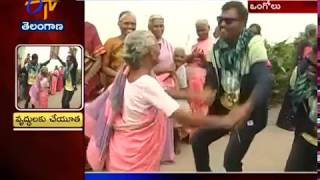 Fight Masters Ram, Laxman Dance With | Old Age ...