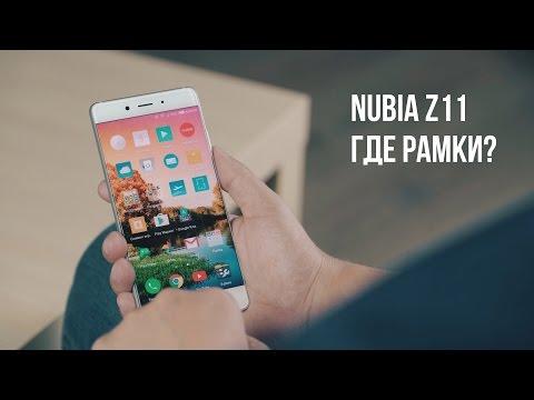 ZTE Nubia Z11. Распаковка, первые впечатления. Я охреневаю - где рамки?!