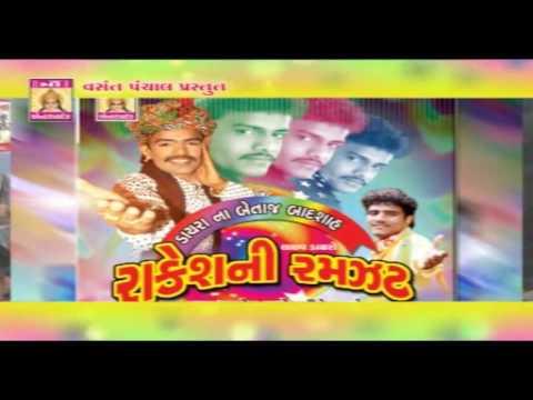 Maya Kari Bathe Mari Jhamkudi || Gujarati DJ Garba...