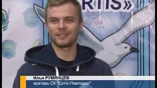 Хокей Іртиш-Гірник 04.10.19