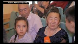 "Концерт ""Роза Рымбаева"" 03.06.2017"