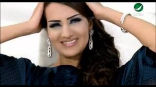 Hasna Zalagh Ghayeb Aane حسناء زلاغ  -  غايب عنى