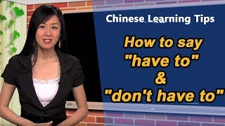 "How to say ""have to"" & ""don't have to"" in Chinese - Chinese Learning Tips with Yoyo Chinese"