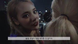 이달의소녀탐구 #201 (LOONA TV #201) ODD EYE CIRCLE Special