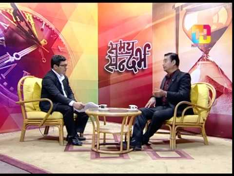Senior Vice President of Nepal Chamber of Commerce Rajendra Malla's Interview | SAMAYA SANDARVA