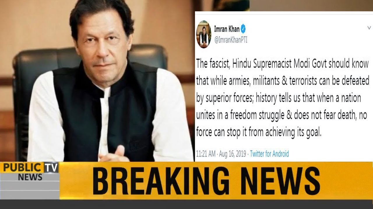 No force can defeat Kashmiris | PM Imran Khan bashes Narendra Modi