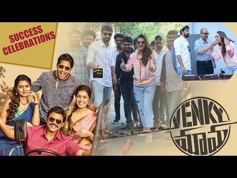 Venkey Mama Movie Success Celebrations | Venkatesh, Naga Chaitanya | Yellow Pixel