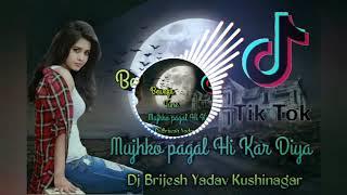 O Pyar Ki Galiyo Me Mujhe Badnam Kar Diya |Sad Mix Song | Dj Brijesh Yadav | Tik Tok Mix Song
