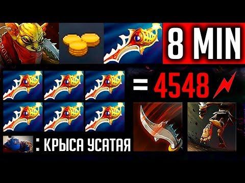РАЗДЕЛ И ПОКАЗАЛ СВОЮ РАПИРУ   BOUNTY HUNTER DOTA 2 thumbnail