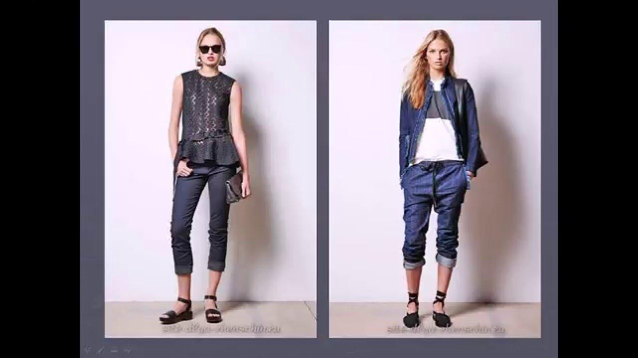 Женские джинсы фото - YouTube