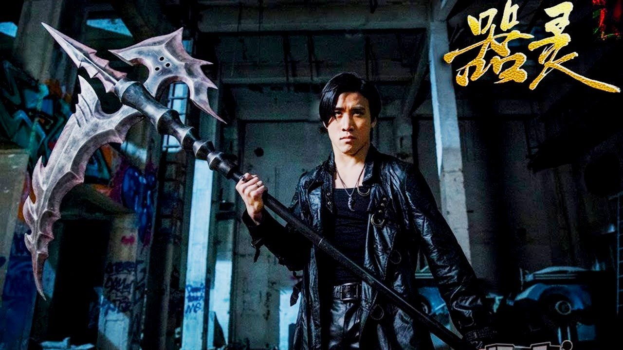 2018 New Chinese Fantasy Adventure Movies Best Adventure Action