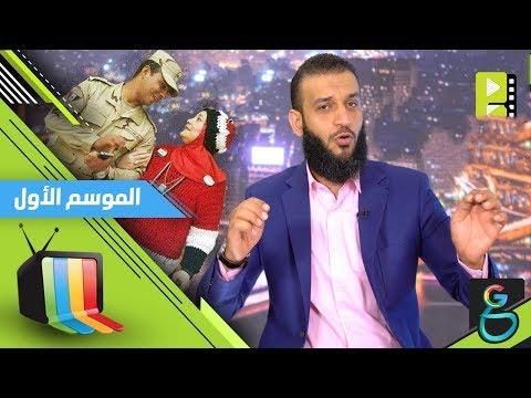 عبدالله الشريف | حلقة 23 | ترقص؟