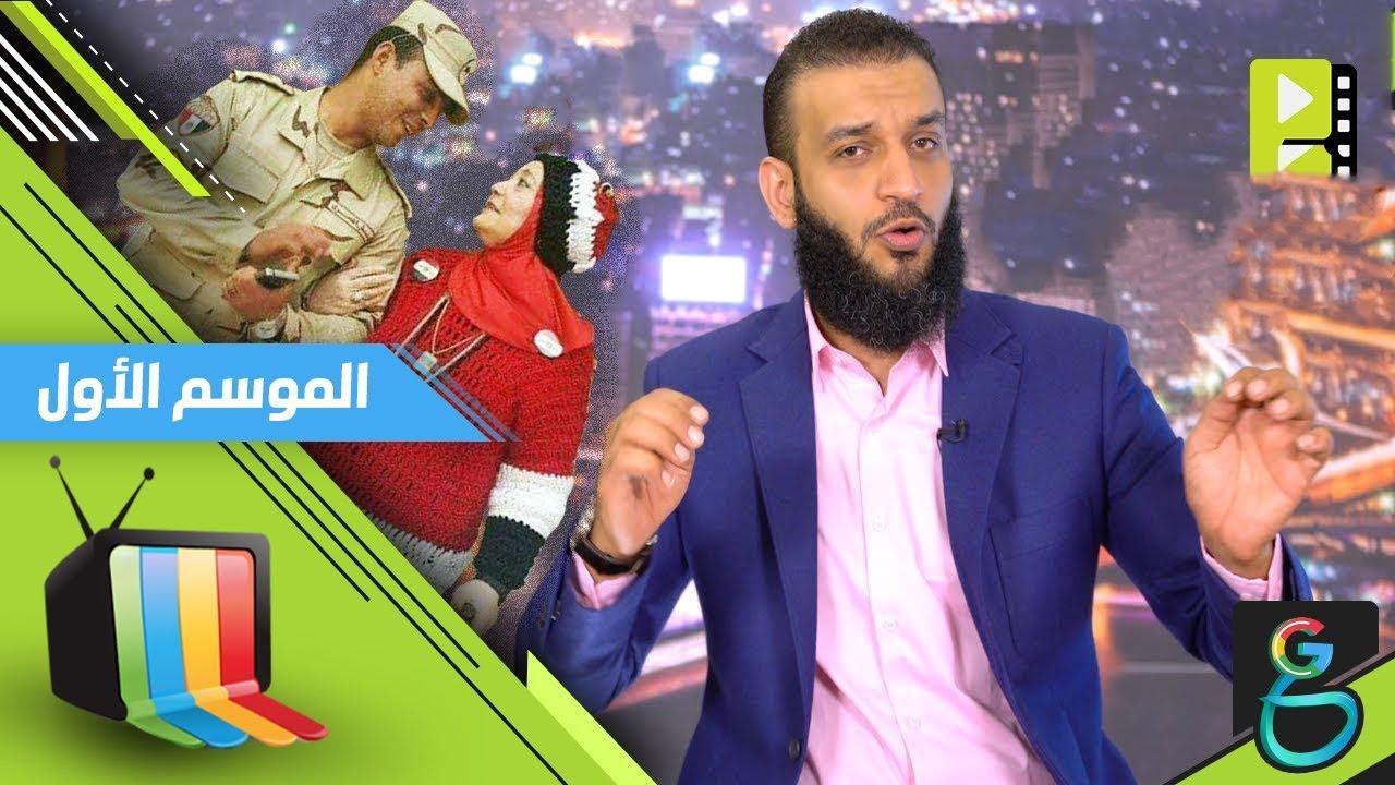عبدالله الشريف رمضان جانا Youtube