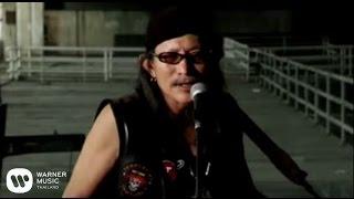 คาราบาว - ขุนพันธ์สะท้านแผ่นดิน (Official Music Video)