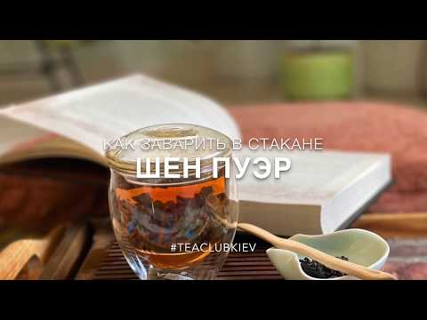 "0 - Шэн Пуэр ""Бао Дао Шэн"" прессованный чай 2015г (№300)"