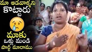 AP Women Sh0cking Comments on Chandrababu Naidu   YCP Party   Political Qube  