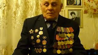 Ветеран Великой Отечественной войны Волков Константин Константинович ВИДЕО 1