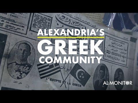 Alexandria's Greek Community