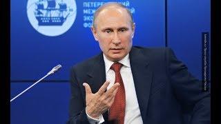 Путин презентовал новейшие стратегические ракеты