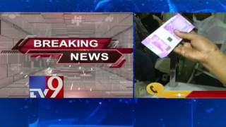 ATM cash withdrawal limit hiked by RBI - TV9