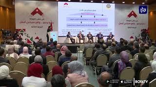 زيادة رواتب الموظفين اعتبارا من كانون الثاني المقبل (5/12/2019)