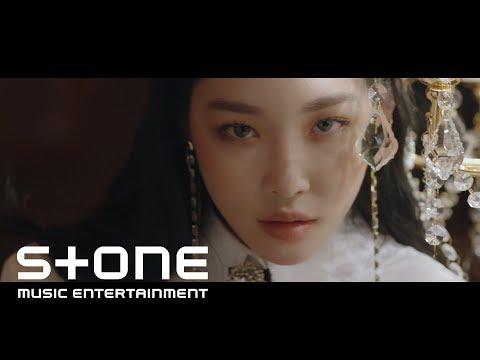 청하 (CHUNG HA) -  벌써 12시  Music Video