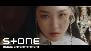 "청하 (CHUNG HA) - ""벌써 12시"" (Gotta Go) Music Video"