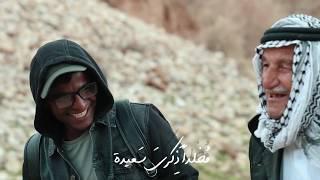 كلنا الغيث | أغنية برنامج قلبي اطمأن | الموسم الثاني