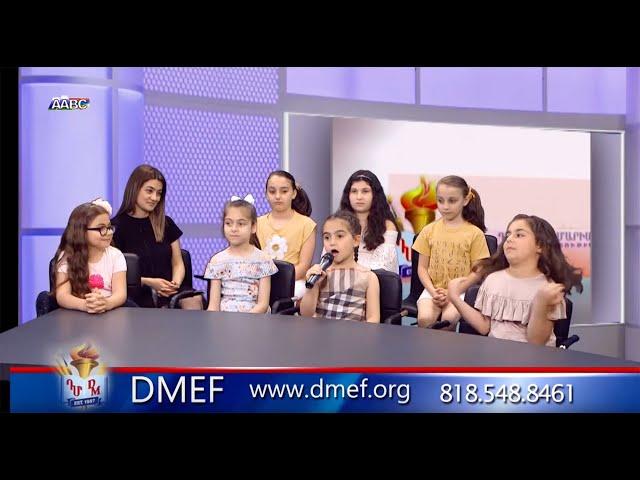 DMEF 06 11 19