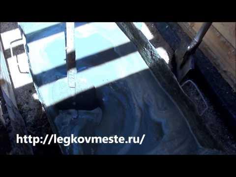 видео: Как замесить бетон своими руками