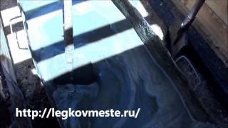 Как замесить бетон своими руками(Как вручную замесить бетон прикладывая минимум усилий. Технология приготовления бетона своими руками...., 2013-06-27T03:36:28.000Z)