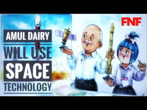 ISRO and Amul India sign in MoU for latest Space Technology | Top ISRO News