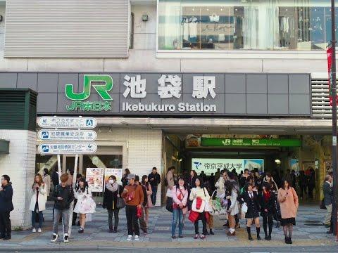 JR Ikebukuro Station, Ikebukuro District, Tokyo