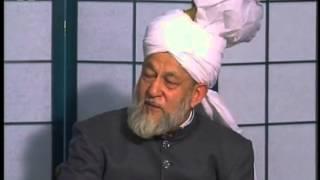 Urdu Tarjamatul Quran Class #133, Surah Al-Hijr 28-45, Islam Ahmadiyyat
