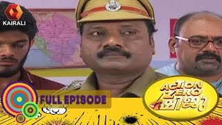 Action Zero Shiju 13/01/17 New Comedy Serial