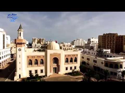 Discover Tunisia: Sfax City  -  اكتشف تونس: مدينة صفاقس