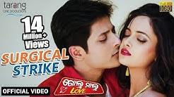 Surgical Strike | Official Video | Golmal Love | Babushaan,Tamanna | Tarang Cine Productions