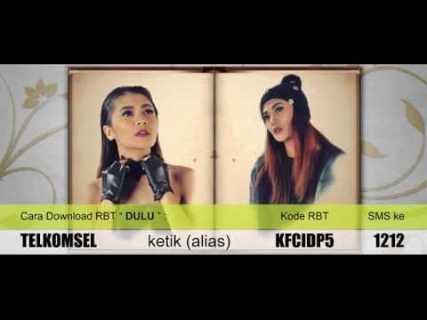Indah Dewi Pertiwi - Dulu   Official Lyric Video