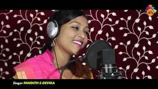 BAHA TINANG BHAWANR  SANTALI NEW HD VIDEO(Studio Version) 2018-19 || PANDITH & DEVIKA