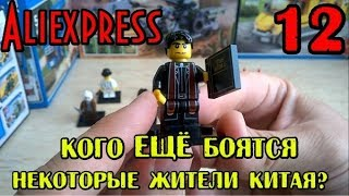 LEGO-совместимые минифигурки героев фильмов ужасов из Китая 2. Джейсон, Джиперс Криперс и др.