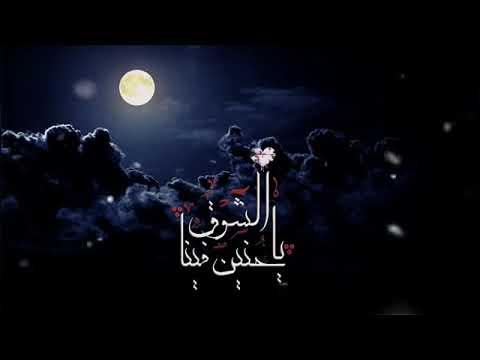 انشودة يا حنين الشوق فينا :/للمنشد أبو علي