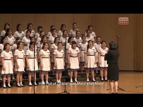 Ave Maria - 拔萃女書院 【68th Hong Kong Schools Music Festival】